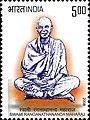 Swami Ranganathananda 2008 stamp of India.jpg