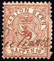 Switzerland Bern 1877 revenue 10rp - 5aA.jpg