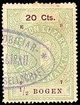Switzerland Lucerne 1897 revenue 6 20c - 72 - E 8 97.jpg
