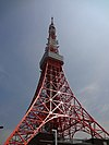 TGCT - Tokyo tower (14974753818)