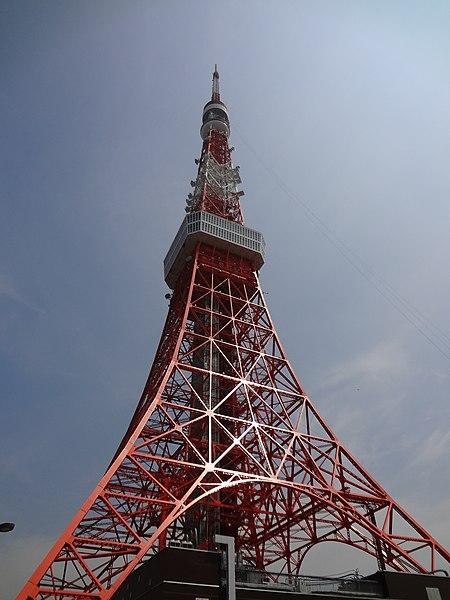 Datei:TGCT - Tokyo tower (14974753818).jpg