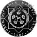 TM-2005-500manat-Neutrality-a.png