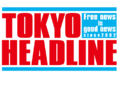TOKYO HEADLINEロゴ.png