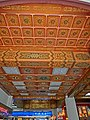 TW 台北 Taipei 中正紀念堂 Chiang Kai-Shek Memorial Hall wooden ceiling Feb-2013.JPG