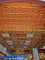 TW 台北 Taipei 中正紀念堂 Chiang Kai-Shek Memorial Hall wooden ceiling Feb-2013.JPG