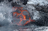Tair Mountain - Lava flow.jpg