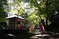 Tanzan Shrine 2.jpg