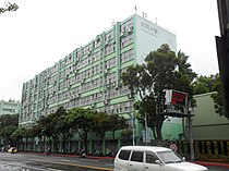 Tatung University building on Minzu West Road 20130401.jpg
