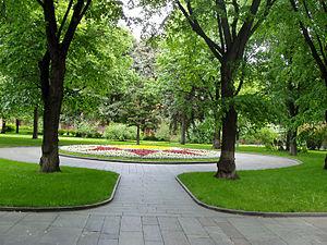 Taynitsky Garden - Image: Taynitsky Gardens 2