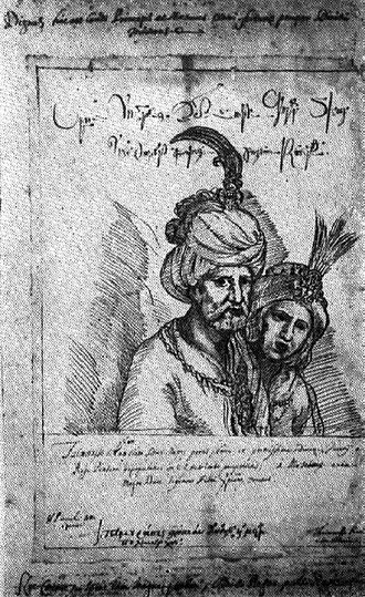 Bakhtrioni uprising - Teimuraz I and his wife Khorashan. A sketch from the album of the contemporaneous Roman Catholic missionary Cristoforo Castelli.