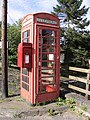 Telephone kiosk with post box - geograph.org.uk - 537906.jpg