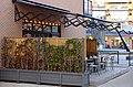 Terras Brasserie 't Archief DSCF9562.jpg