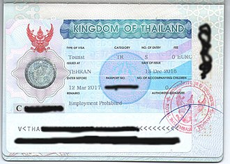 Visa policy of Thailand - Thailand Visa issued to a national of Iran.