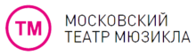 TheMusicalTheatre logo.png