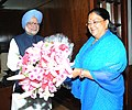 The Chief Minister of Rajasthan, Smt. Vasundhara Raje calling on the Prime Minister, Dr. Manmohan Singh, in New Delhi on December 16, 2013.jpg