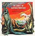 The Ghost of Slumber Mountain - 1918 - square poster.jpg