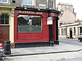 The Imperial Bar - geograph.org.uk - 768788.jpg