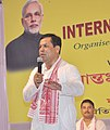 The Minister of State for Youth Affairs and Sports (Independent Charge), Shri Sarbananda Sonowal addressing the gathering in the International Yoga Day celebrations, in Guwahati on June 21, 2015.jpg
