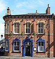 The Packhorse, Woodhouse Lane, Leeds (5590107260).jpg