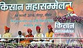 The Prime Minister, Shri Narendra Modi addressing the gathering at Kisan Kalyan Mela, in Sehore, Madhya Pradesh.jpg