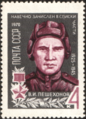The Soviet Union 1970 CPA 3856 stamp (World War II Hero Junior Sergeant of the Guard Vasily Peshekhonov).png