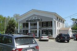 The Store at Five Corners, South Williamstown MA.jpg
