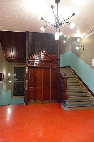 The Strand Arcade - Image: The Strand Arcade Lift 201708