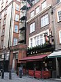 The Swan, Cosmo Place, WC1 (2) - geograph.org.uk - 1304749.jpg