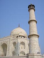 Taj Mahal Wikipedia