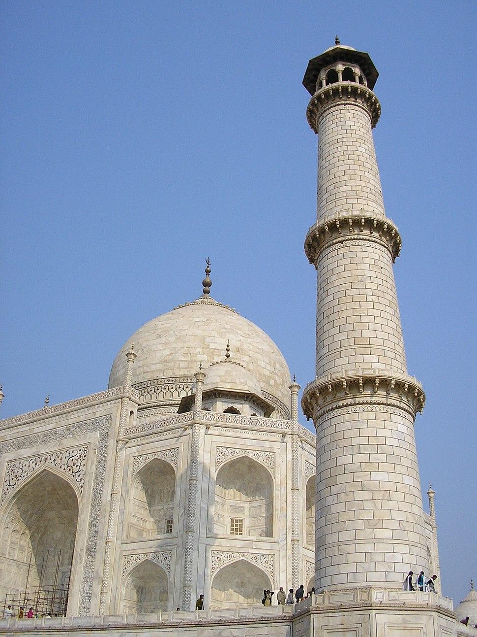 Base, dome and minaret.