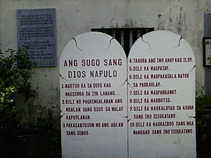 The Ten Commandments in Hiligaynon at Molo Church, Iloilo