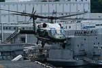 The USS WASP (47951148716).jpg
