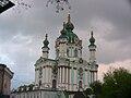 The baroque St Andrew's Church in Kiev, May 2008.jpg