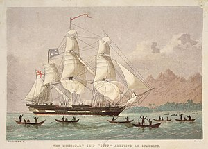 """Duff (1794 ship) - Image: The missionary ship """"Duff"""" arriving (ca. 1797) at Otaheite, lithograph by Kronheim & Co"""