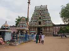 Thirunageswaram gopuram.JPG