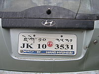Tibetancar.jpg