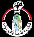 Tihamah Resistance.png