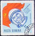 Timbru I. Gagarin.jpg