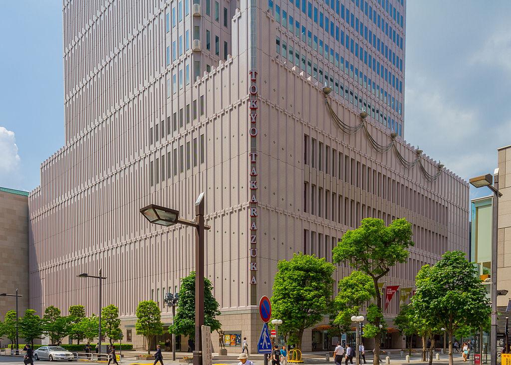 Tokyo Takarazuka Theater 2012