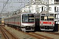 Tokyu5080 Tokyu9000.jpg