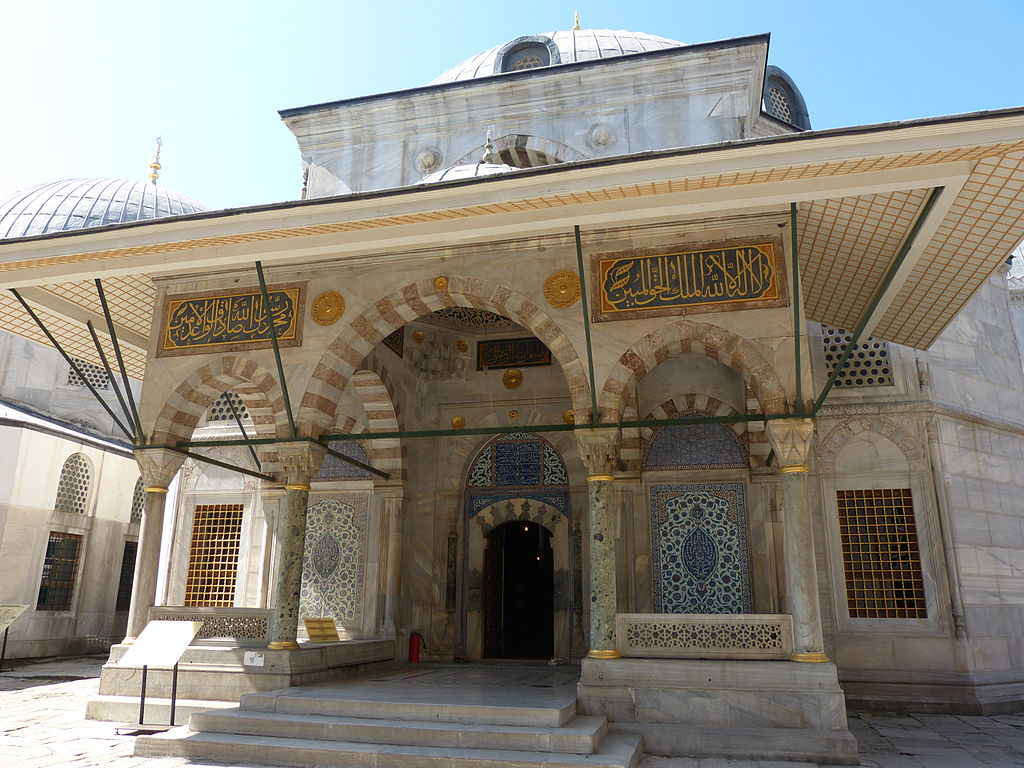 Dosya:Tomb of Sultan Selim II - 02.JPG - Vikipedi