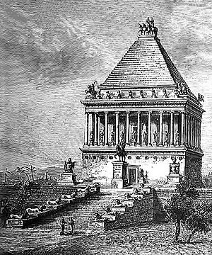 14 Wall Street - Artist's conception of the Mausoleum of Halicarnassus