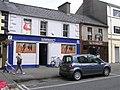 Totelsport - McGonagles, Buncrana - geograph.org.uk - 1391679.jpg