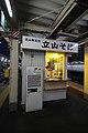 Toyama Station - flicker(23).jpg
