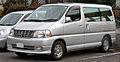 45. 03 апреля17.  В 1995 году компания Toyota представила свой новый минивэн...
