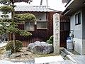 Toyura-no-Miya.jpg