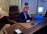 Trump received a phone call from Mike Pompeo.jpg