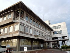 Tsubame city hall Tsubame public office.JPG