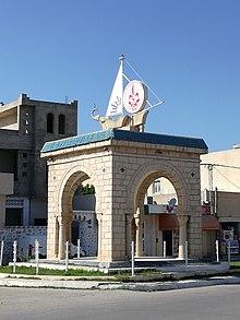 Tunisia Rejiche Monument2.jpg