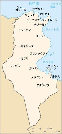 https://upload.wikimedia.org/wikipedia/commons/thumb/1/18/Tunisia_map-JA.png/260px-Tunisia_map-JA.png